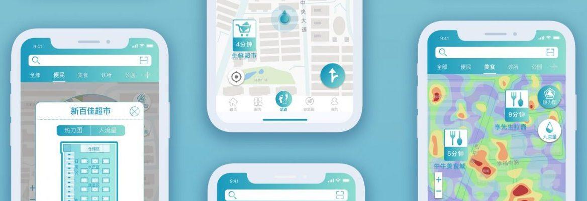 Life Circle – Smart Community Living Platform